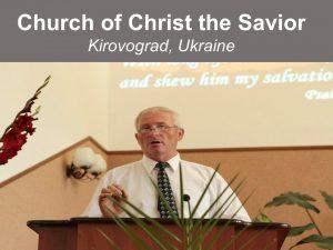 Church of Christ the Savior